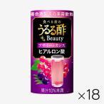 【公式】食べる前のうるる酢 アサイー×カシス(125ml×18本)