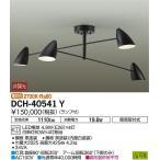 DCH-40541Y:シャンデリア 簡易取付式 非調光 電球色 白熱灯60W×4灯相当