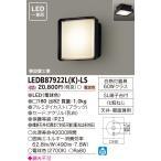LEDB87922L(K)-LS LEDアウトドアブラケット  東芝ライテック(TOSHIBA)