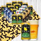 クラフトビール ギフト beer  飲み比べセット4種20缶 gift お酒 よなよなエール インドの青鬼 水曜日のネコ 東京ブラック