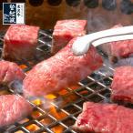米沢牛 焼肉カルビ3種セット(タレ付)100g×3【化粧箱入り】【焼肉】