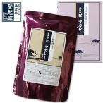 米沢牛ビーフカレー(中辛・200g×1箱・化粧箱入り)
