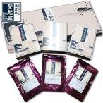 米沢牛ビーフカレーギフトセット甘口・中辛・辛口(200g 3種×2箱・合計6袋・化粧箱入り)