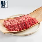 米沢牛 上選お任せカルビ(タレ付)550g 牛肉 焼肉【ご自宅用】