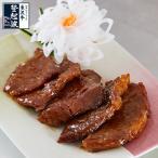 米沢牛登起波漬(325g/ロース・モモ肉)5〜7枚 化粧箱入り 【ご自宅用】