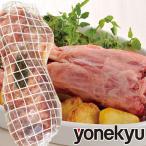 Shank - クリスマス ディナー オードブル アイスバイン 国産豚すね肉使用 お取り寄せグルメ パーティー おせち お正月 人気 2018 スープ ポトフ 国産豚肉 骨付き肉