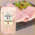 ショッピング数 六穀豚(国産)ロース肉使用 野菜スープ仕立てロースハム お取り寄せグルメ ディナー オードブル 国産豚肉 ハム ブロック