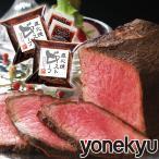 お取り寄せグルメ 直火焼 ローストビーフ セット 牛肉 お肉 肉 赤身 パーティー 人気 2021 ご飯のお供 グレービーソース付き