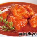 業務用 鶏もも肉 の トマト 煮込み 40パック セット 送料無料 訳あり 訳アリ わけあり ワケアリ スープ おかず 惣菜 チーズ ディナー お取り寄せグルメ