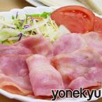 朝食ベーコン450g お取り寄せグルメ ご飯のお供 豚肉 スモーク 燻製 スライス 切り落とし お弁当 おかず