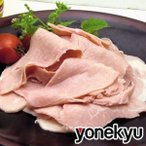 yonekyu_46199-140901
