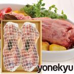お中元ギフト 御中元 アイスバイン 国産豚すね肉使用 2本 セット 送料無料 お中元 ギフト 国産豚肉 お肉 肉 のし お取り寄せグルメ 人気 2020 ご飯のお供