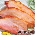 お取り寄せグルメ ハニーローストアップル ベーコン 【8月15日までのお届け日がご指定できます】 ベーコンブロック 豚肉 お肉 肉 りんご 林檎 はちみつ 蜂蜜