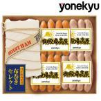 布巻き & 御殿場高原 ソーセージ セット 詰め合わせ お中元 ギフト 国産豚肉 お肉 肉