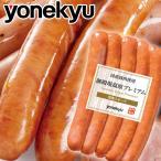 原料の 国産豚肉 のうま味を 米久 オリジナルブレンド塩でぐっと引き出した ソーセージ です。数種類の香辛料を使用。 肉汁 があ...
