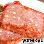 豚あらびき肉を練りこみ、型につめて焼きました。フライパンでさっと焼くと、チーズがこんがりトロッ。  【商品内容】120g×60パ...