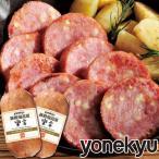 六穀豚(国産)使用 チーズリオナ ディナー オードブル お取り寄せグルメ 国産豚肉 ソーセージ 粗挽き あらびき チーズ