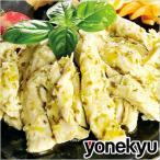 国産鶏むね肉使用バジルチキン 国産鶏肉 鶏むね肉 お取り寄せグルメ 惣菜 おかず