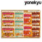 大龍 ミニ丼の具 セット お中元 ギフト 御中元 お取り寄せグルメ ご飯のお供 Gift 冷凍 パック 詰め合わせ