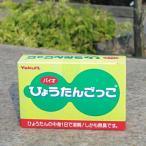 ★メール便送料無料★ひょうたんごっこ 【ヤクルト】10g×5袋