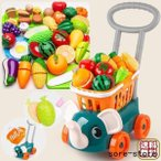ままごとセット ショッピングカート ごっこ遊び おもちゃ 子供 知育玩具 買い物 果物 野菜 プレゼント 切れる まな板 料理 スーパー