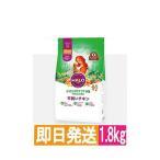 ハロー エイジングケア+7 小粒 平飼いチキン HALO 1.8kg  ドッグフード