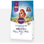ハロー エイジングケア+11 小粒 平飼いチキン 1.8kg HALO ドッグフード