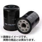 IO-2 MAXオイルフィルター【イスズ】