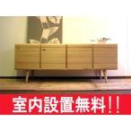 ローキャビネット すぎまる 160 燻煙杉材送料無料 日本製キャビネット