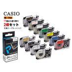 [Y]Casio casio カシオ テプラテープ  互換 幅 24mm 長さ 8m 全 10色 テープカートリッジ カラーラベル カシオ用 ネームランド 2個セット 2年保証可能