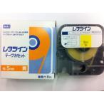 【在庫僅少】マックス(MAX) LM-TP305Y 黄 (5mm幅/8m巻) レタツイン用テープカセット LM91028