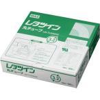 【平日14時まで即日出荷】マックス(MAX) LM-TU342N2 φ4.2mm(3.5sq用) 80m巻 レタツイン用マークチューブ LM90202