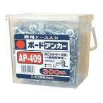 マーベル ボードアンカーお徳用 AP-416