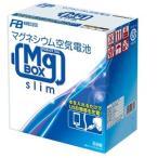 古河電池 マグネシウム空気電池 マグボックス スリム(MgBOX slim) AMB3-200