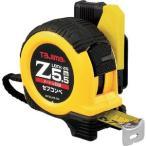 タジマ SFZL25-55BL コンベックス セフコンベ Zロック-25 【301941】