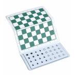 ハウスオブスタントンHouse of Staunton Checkbook Magnetic Travel Chess Set ATRV00