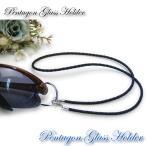 グラスホルダー ペンタゴン メタルリング 四つ編みコード 軽量 めがねホルダー ネックレス サングラスかけ グラスコード メンズ レディース