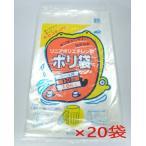【送料無料】ミセスキッチン ポリ袋 透明 強度抜群 ペール用 120型 10枚入り×20袋 【ゴミ袋/ごみ袋】
