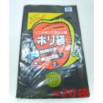 【送料無料】ミセスキッチン ポリ袋 ブラック 強度抜群 ペール用 120型 10枚入り×20袋【ゴミ袋/ごみ袋】