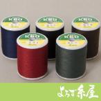 国産 スパン糸 60番手 小巻5色セット(濃い色セット)