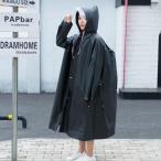 レインコート ポンチョ レディース 4way レインウェア カッパ 雨衣 メンズ 男女兼用 自転車 通勤 通学 黒