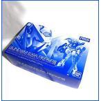 【新品】RG 1/144 ガンダムエクシア リペアIII プラモデル(ホビーオンラインショップ限定)【並行輸入品】