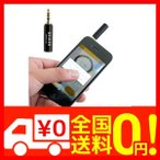 Fairmall スマートフォン用 ガイガーカウンター 放射能測定機 ガンマ(γ)線、X線 核放射線測定器 放射線量計 ・・・