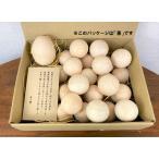 お得な3.5cm檜ボール25球入りと、かわいいタマゴ型(約4.2×5cm)檜のセットです。卵型 タマゴ型 ヒノキボール 檜ボール 桧ボール ひのきボール 玉