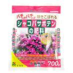 花ごころ シャコバサボテンの肥料700g