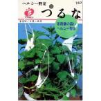 野菜栽培 化成肥料の画像