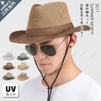 ストローハット つば広 メンズ 麦わら帽子 カット メッシュ 中折れハット 日焼け止め あごひも 通気性 紫外線対策 サマー