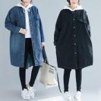 デニムジャケット 森ガール レディース ロングコート  大きいサイズ 体型カバー  スプリングコート  カジュアル  ゆったり40代50代 秋新作