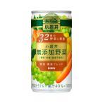 小岩井 無添加野菜 32種の野菜と果実 190g缶  1ケース(30本入)