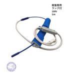 架橋ポリエチレン管・ポリブデン管用凍結防止ヒーター  5m エコフィットヒーター  EFH5